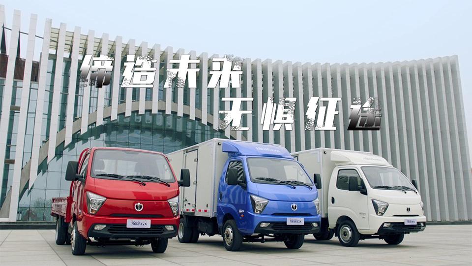 《缔途汽车》广告片TVC