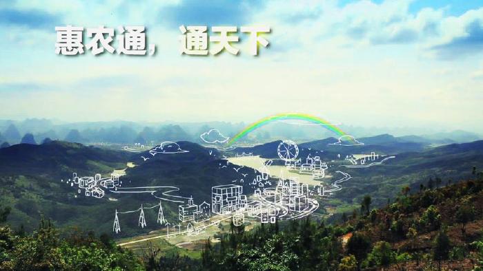 《中国农业银行》广告片TVC