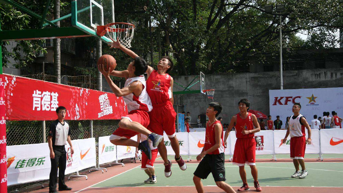 《肯德基三人篮球赛》