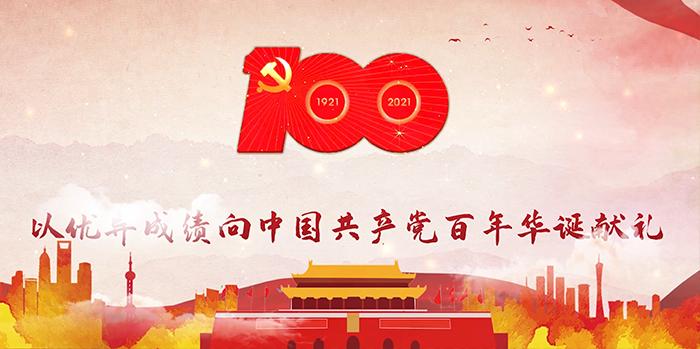 《华夏北京分行银行》党蓝鲸体育APP免费