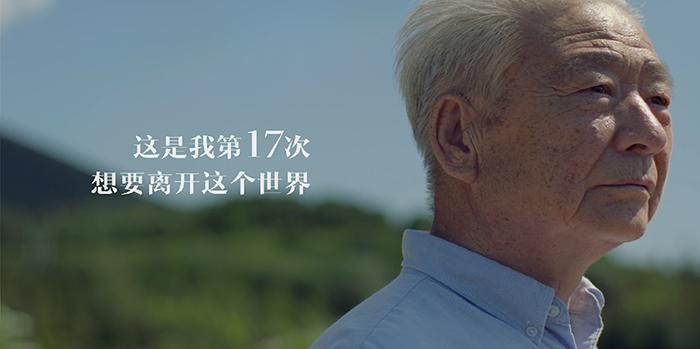 快舒尔公益片宣传片